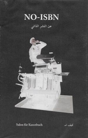 No-ISBN عن النشر الذاتي - cover image